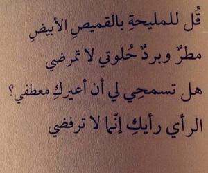 حُبْ and مطر image