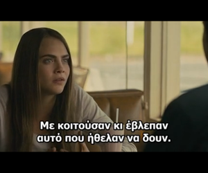 MARGO, paper towns, and greek quotes image