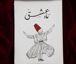 arabic, نثر, and art image