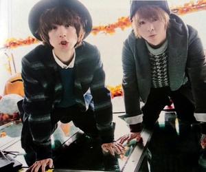 hey say jump and daiki arioka image