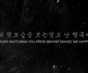 quote, love, and korean image