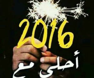 2016, new, and happy image