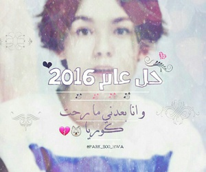 2016, Seventeen, and كوريا image