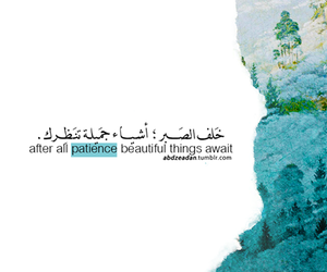 arab, design, and quotes image