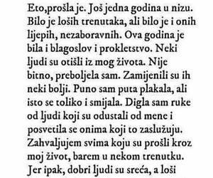 Image by Тијана С. :-)