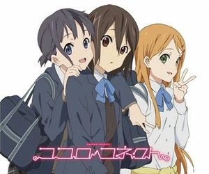 anime and kokoro connect image