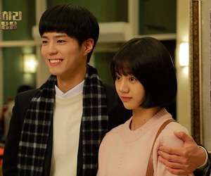 park bogum and reply 1988 image