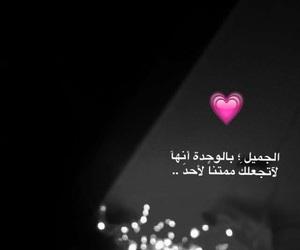 سناب and فِراقٌ image