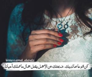 حُبْ, تصميمي, and امل العسل image