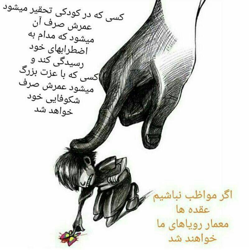 Image by Bahman Chehel Amirani