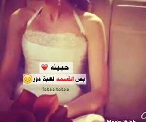 Image by َبنــُت اٍلعـٌـٍراُّقْ