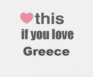 proud to be greek image