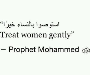 quote, religion, and women image
