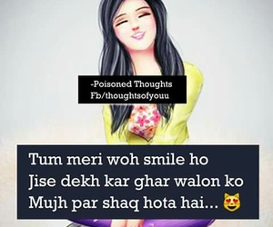 smile, love, and urdu quotes image