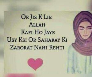 ghazal, urdu shairy, and urdu poetry image