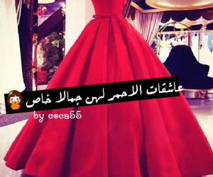 clothes, dress, and عشقّ image