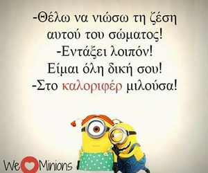 5, minions, and we love minions image