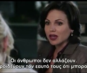 regina mills, once upon a time, and greek quotes image