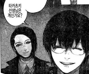 anime, kaneki ken, and black and white image
