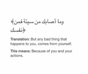 allah, good things, and muslim image