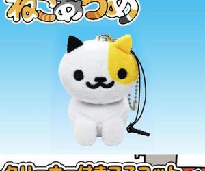 accessory, cat, and charm image