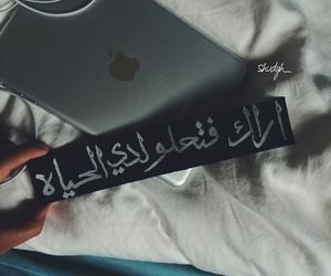 حبيبى, كلمات, and ﻋﺮﺑﻲ image