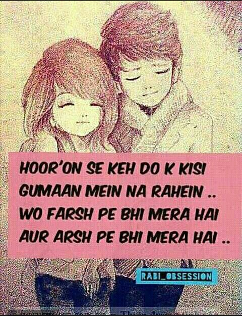 74 images about urdu quotes on We Heart It | See more about urdu ...