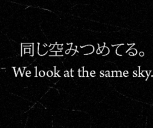 quote, sky, and japanese image