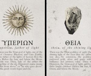 greek and sun image