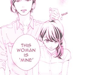 mine, mangacouple, and kibikinoakatsuki image