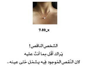 arabic, photo, and pic image