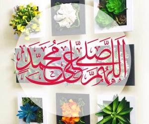 الجُمعة, الصﻻة, and ﻋﺮﺑﻲ image