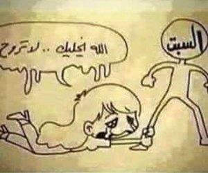 Algeria, arab, and arabic image