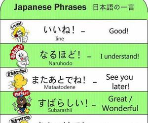 information, japan, and japanese image