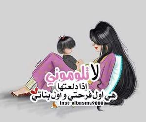 Image by كہفہشہهہ