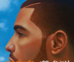 Drake and on the low image
