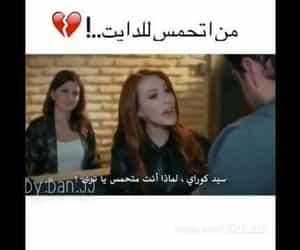 video, kiralik ask, and حب للايجار image