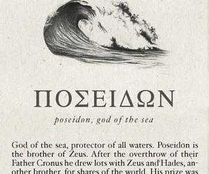 poseidon, mythology, and aesthetic image