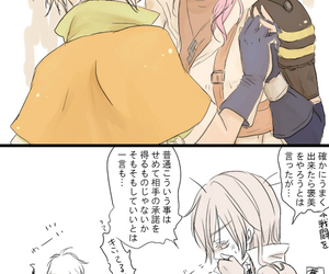 blush, cute, and boy and girl image