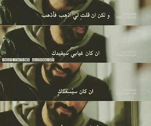 ﺍﻗﺘﺒﺎﺳﺎﺕ, حب للايجار, and رائحة الفراولة image