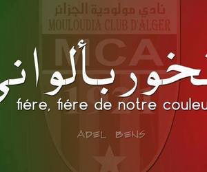 mouloudia <3 image