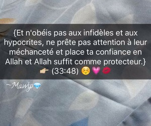 amis, famille, and islam image