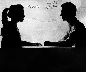 Image by AbdulRahim Adel ️