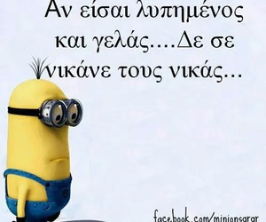 greek, minions, and love image
