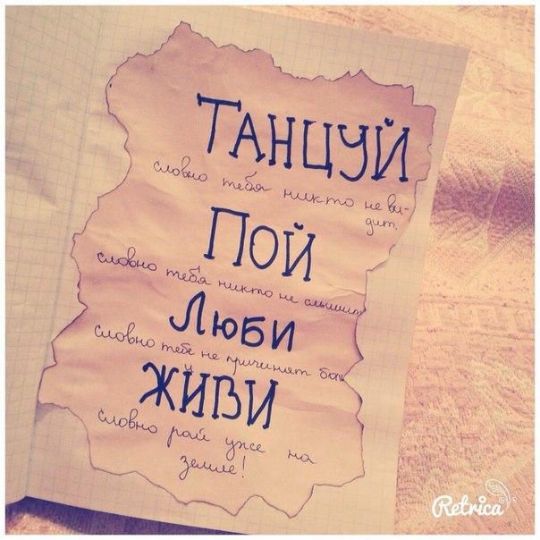 Картинки с надписями на английском языке для лд