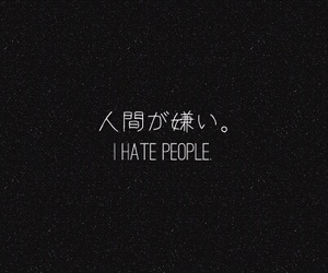 hate, people, and black image
