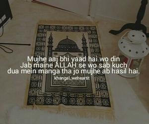 hindi, islam, and muslim image