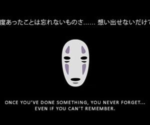 balck&white, Hayao Miyazaki, and japanese image