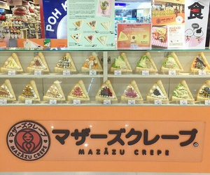 cool, shop, and japan image