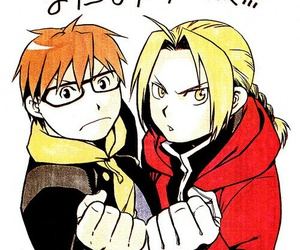 silver spoon and fullmetal alchemist image